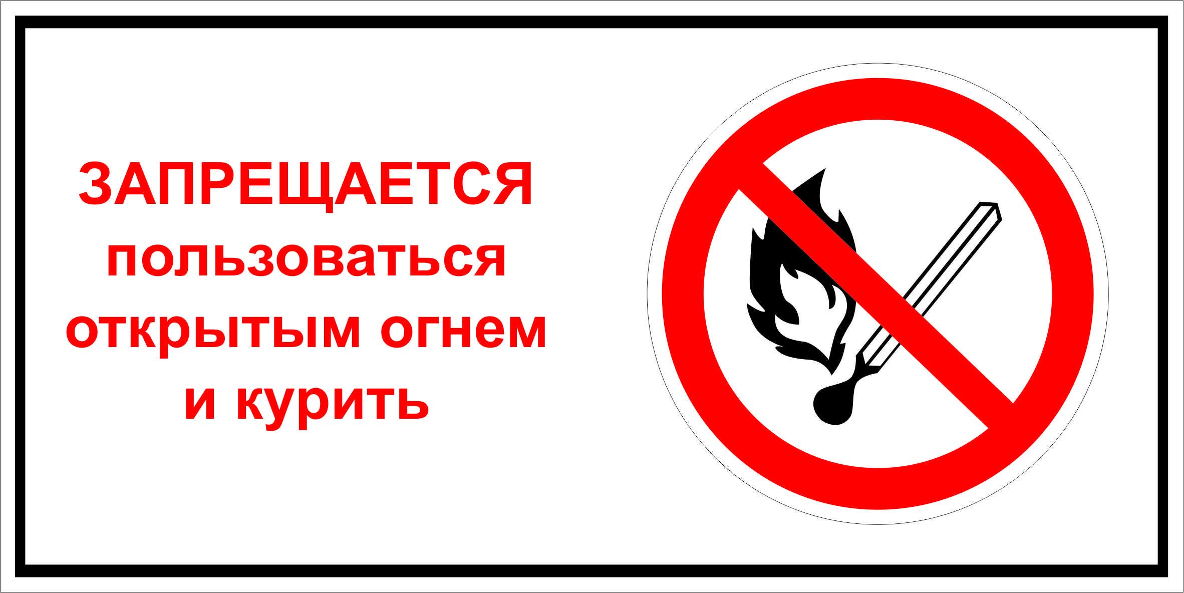 запретить пользоваться товарным знаком